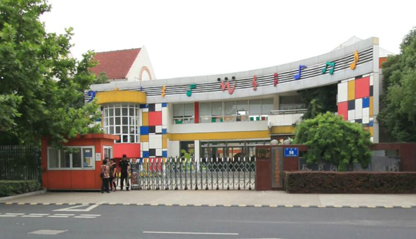 艺术幼儿园