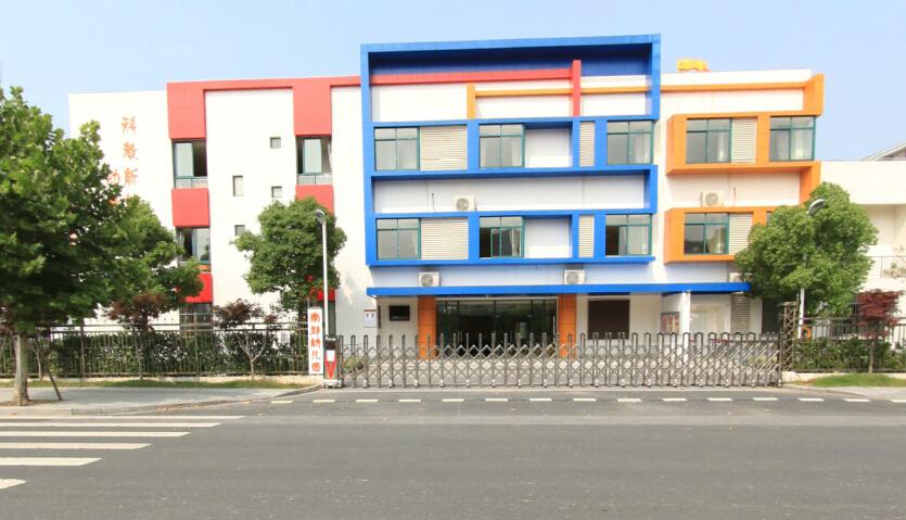科教新城南郊幼儿园